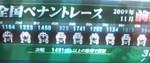 091111.jpg