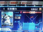 BBH3_miyamoto.jpg