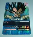 beji_card.jpg