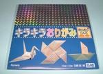 jisaku_origami.jpg